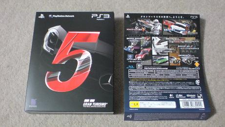 グランツーリスモ5の初回生産版を開封!(PS3 GT5)③.JPG