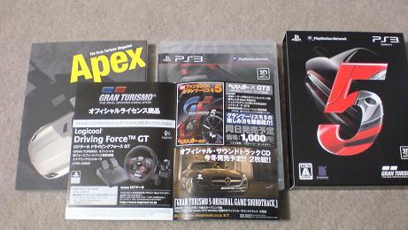 グランツーリスモ5の初回生産版を開封!(PS3 GT5)⑧.JPG