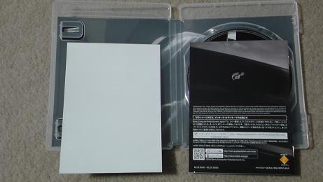 グランツーリスモ5の初回生産版を開封!(PS3 GT5)⑬.JPG