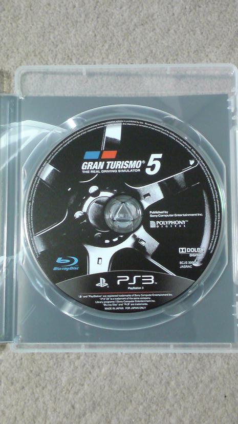 グランツーリスモ5の初回生産版を開封!(PS3 GT5)⑮.JPG