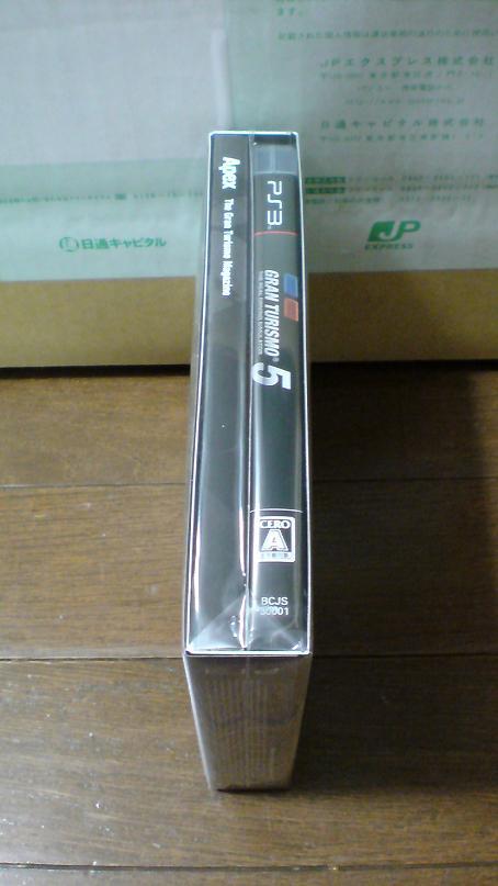 ゲットしたグランツーリスモ5は初回生産版!(PS3 GT5)④.JPG