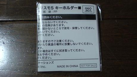ゲットしたグランツーリスモ5は初回生産版!(PS3 GT5)⑥.JPG