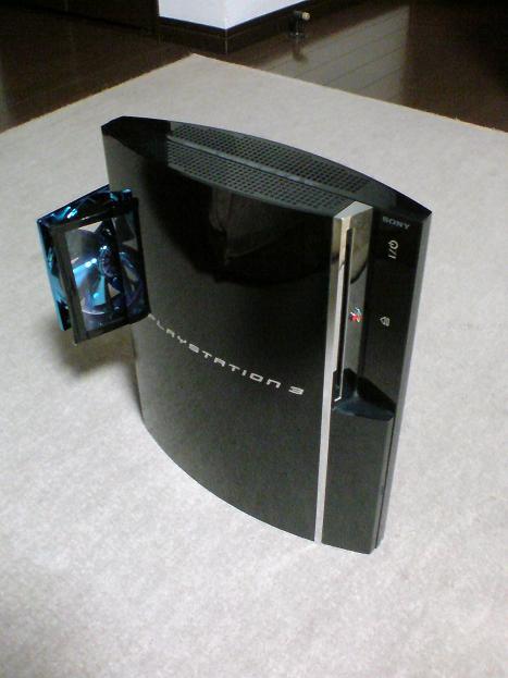 初期型PS3の1号機(60GB)の雄姿②.JPG