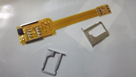 買ったのは、デュアルSIMカードアダプター.JPG
