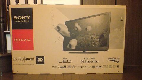 赤の常時点灯が発生したソニーの液晶TV(BRAVIA)は....JPG