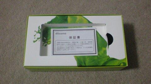 開梱 Xperia PLAY SO-01D docomo③.jpg
