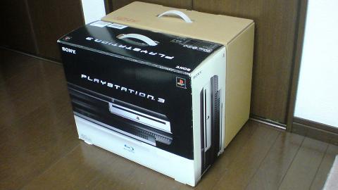 2台の初期型PS3の修理結果について...②.JPG