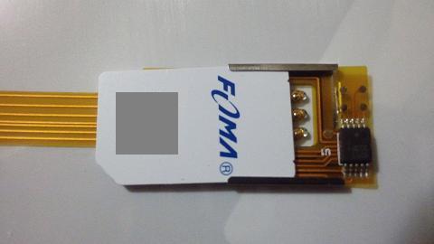 FORMA SIMを Dual SIM アダプターのSIM-2側に装着①.JPG