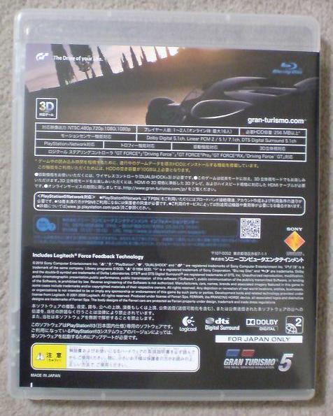 GRAN TURISMO 5(輸入版:北米・アジア)⑤.JPG