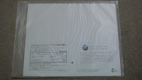 Honda Calendar 2012_②.JPG