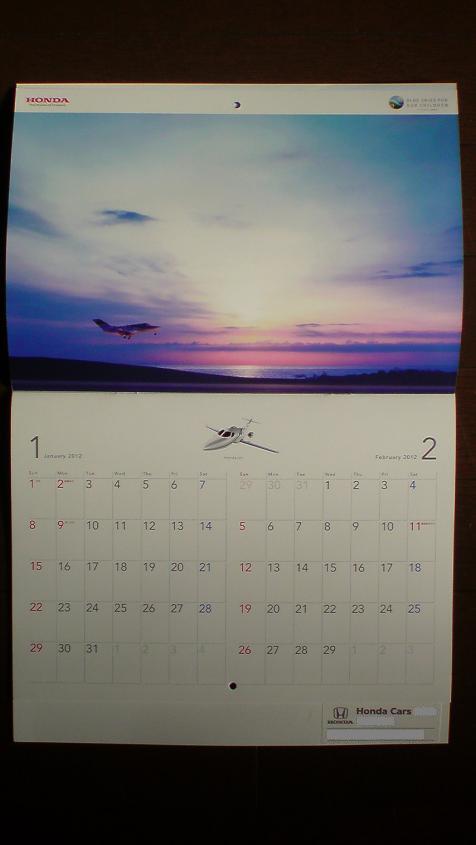 Honda Calendar 2012_⑥.JPG