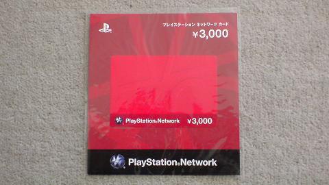 PLAYSTATION Network Ticket では、1,000円 分が存在する!②.JPG