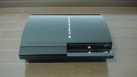 PS3 20GB(2号機)のすっぴん!?写真④.JPG
