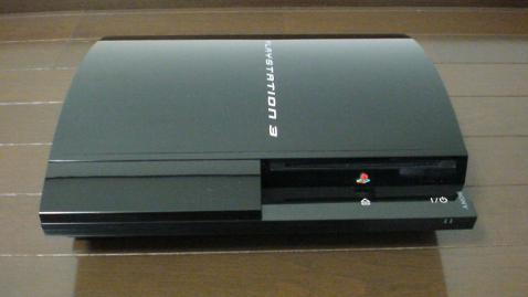 PS3 20GB(2号機)のすっぴん!?写真⑤.JPG