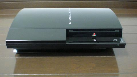 PS3 20GB(2号機)のすっぴん!?写真⑥.JPG