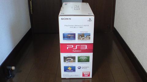 PS3 CECH-3000A の外箱④.JPG