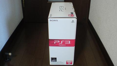 PS3 CECH-3000A の外箱⑤.JPG
