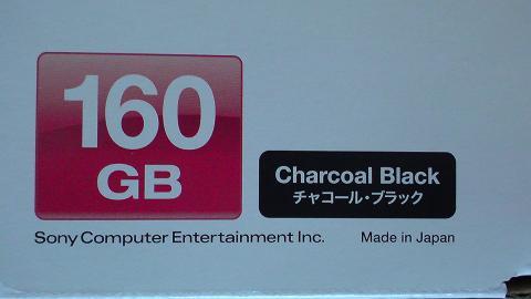PS3 CECH-3000A の外箱⑬.JPG