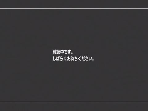 PS3 3号機をSSD換装して起動!②.JPG