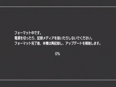 PS3 3号機をSSD換装して起動!⑤.JPG