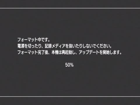 PS3 3号機をSSD換装して起動!⑥.JPG