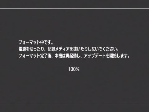 PS3 3号機をSSD換装して起動!⑦.JPG