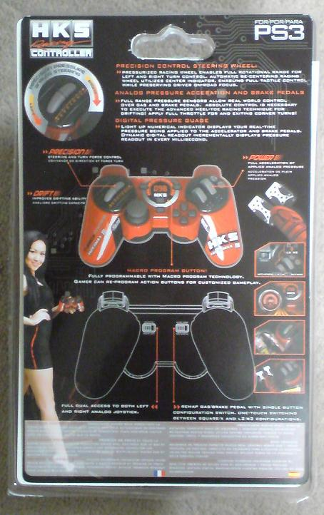 PS3 HKSレーシングコントローラパッケージ開封時の写真①_.JPG