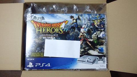 PS4 ドラゴンクエスト メタルスライム エディション④.JPG