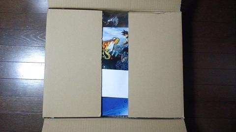 PS4 ドラゴンクエスト メタルスライム エディション⑤.JPG