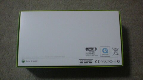 Xperia PLAY SO-01D docomo 外箱③.jpg