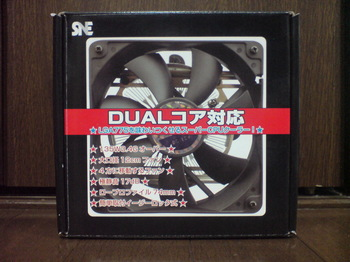 CPU COOLER SNE COOL 120-17DB ①.JPG