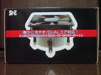 CPU COOLER SNE COOL 120-17DB ②.JPG