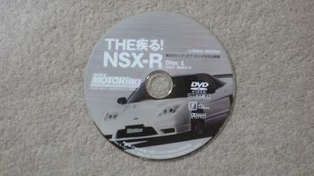お気に入りのDVD 「 THE疾る!NSX-R 」 ⑤.JPG