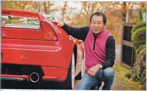 ガンさん(黒澤元治)の愛車は、ホンダ NSX Type R '02 の赤色(ニューフォーミュラレッド)?①.JPG