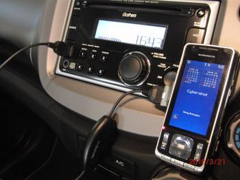 デュアルサイズCD/USBコンポに携帯を接続!②.JPG