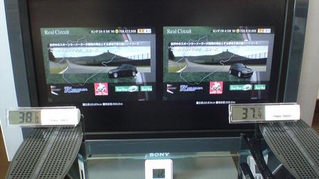 互換機能を使用し、PS2用グランツーリスモ4で、ニュルブルクリンクを CR-X EF8 で走行!①.JPG