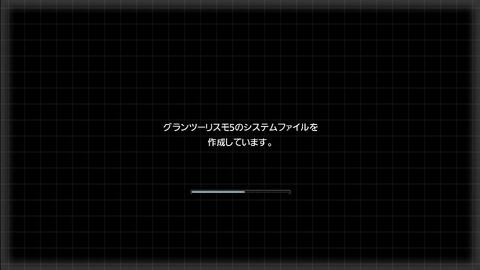 GT5日本版の起動画面まで(GRAN TURISMO 5の比較!まずは日本版!)②.JPG