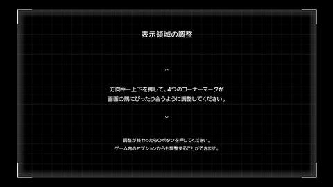 GT5日本版の起動画面まで(GRAN TURISMO 5の比較!まずは日本版!)⑩.JPG