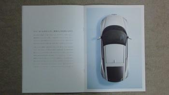 HONDA CR-Z カタログ⑤.JPG
