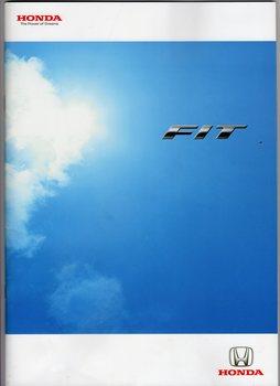 HONDA FIT カタログ ① 表紙.jpg