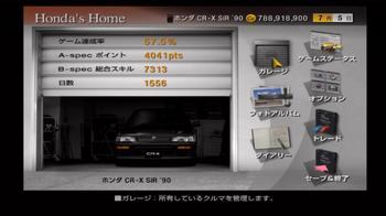 PS2ソフト GT4起動中の予約録画.JPG