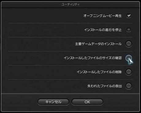PS3 GT5をオフラインで起動すると...⑩.JPG
