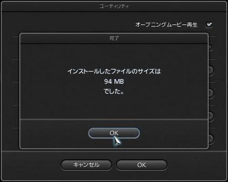 PS3 GT5をオフラインで起動すると...⑪.JPG