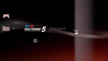 PS3 GT5をオフラインで起動すると...⑯.JPG