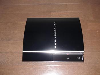 PS3_80GB.JPG