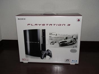 PS3_80GB箱.JPG