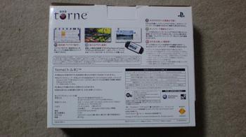 PlayStation3専用 地上デジタルレコーダーキット torne(トルネ)②.JPG