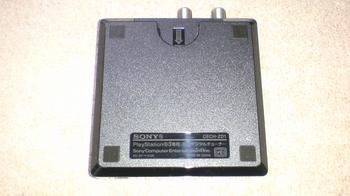 PlayStation3専用 地上デジタルレコーダーキット torne(トルネ)⑨.JPG