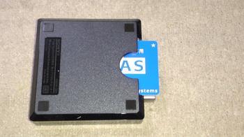 PlayStation3専用 地上デジタルレコーダーキット torne(トルネ)⑭.JPG