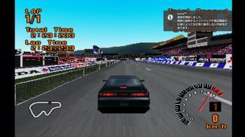PlayStation(PS1)ソフト GT1起動中の予約録画 ⑥ 録画を開始しました。.JPG